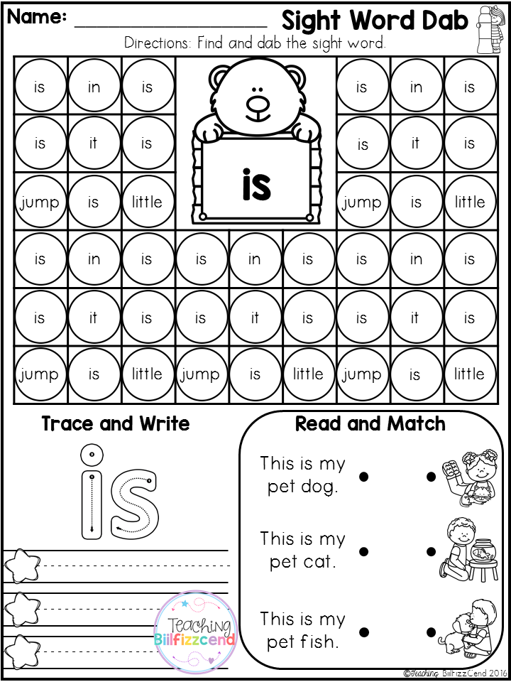 Free Sight Word Fluency Dab It Sight Word Fluency Preschool Sight Words Teaching Sight Words