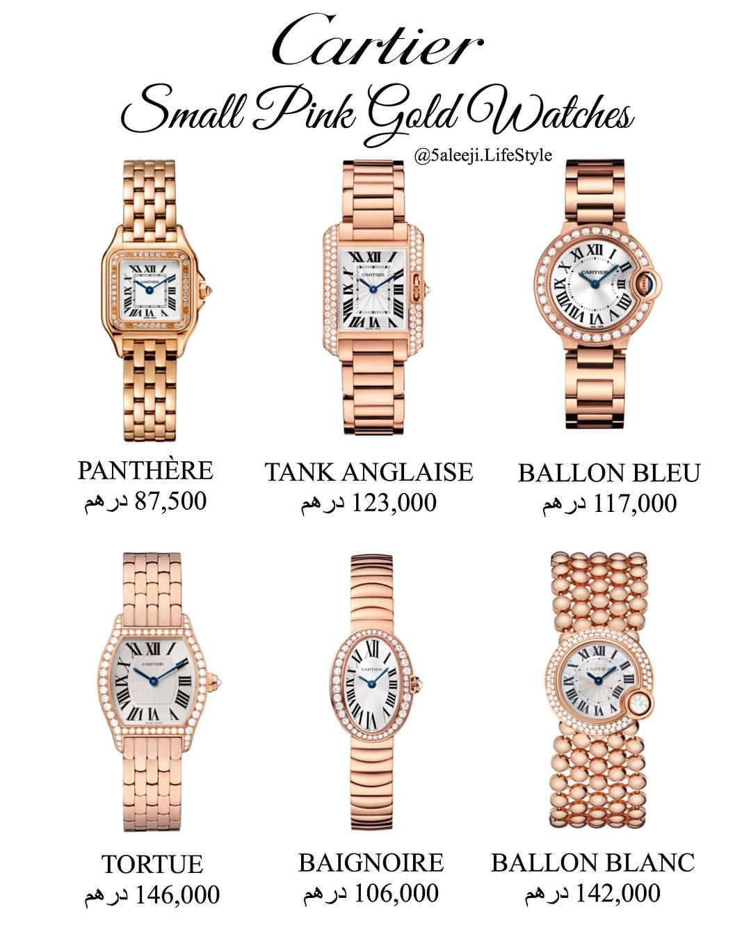 Cartier Small Size Watches Which One Would You Choose Gold Watch Watches Bracelet Watch