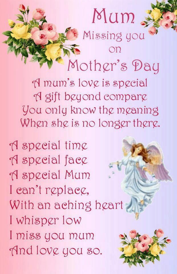 Awesome Quotes Happy Mothers Day Happy Mother Day Quotes Happy Mothers Day Wishes Mothers Day Quotes