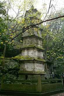 Lingyin Temple ---  Pagoda containing Huilis ashes, at the foot of Feilai Feng.