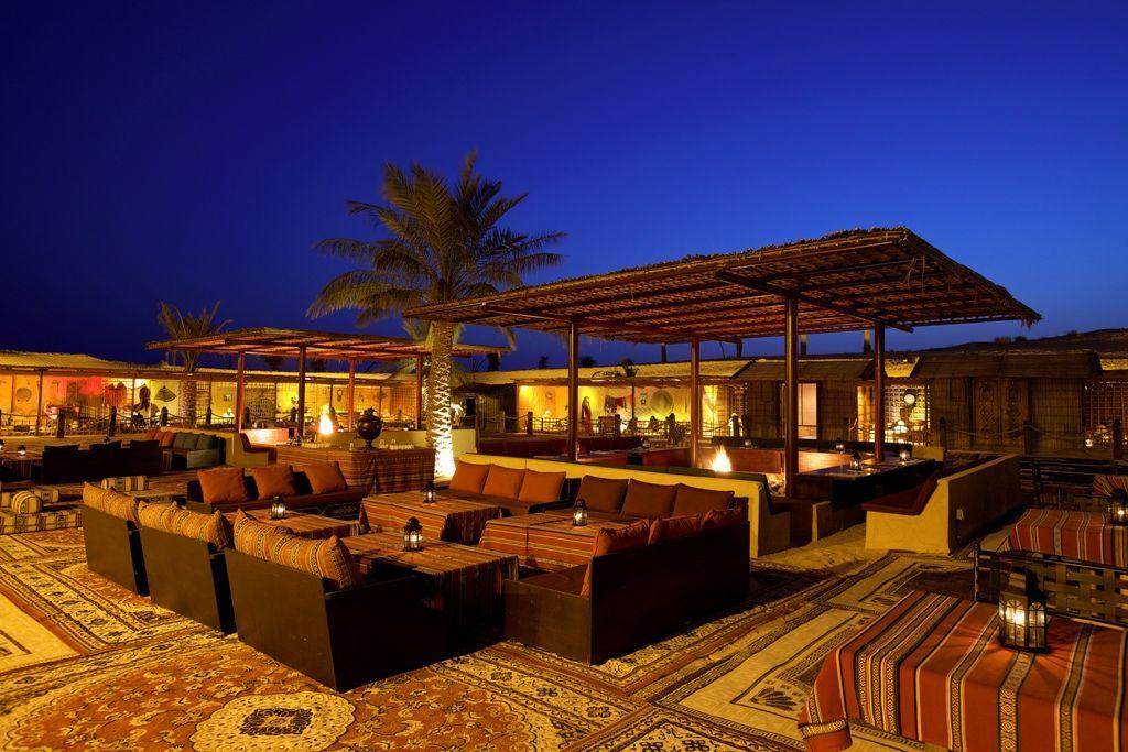 Al Hadheerah Dubai