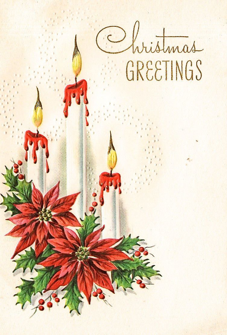 Old christmas cards discussion on liveinternet russian service old christmas cards discussion on liveinternet russian service online diary kristyandbryce Choice Image