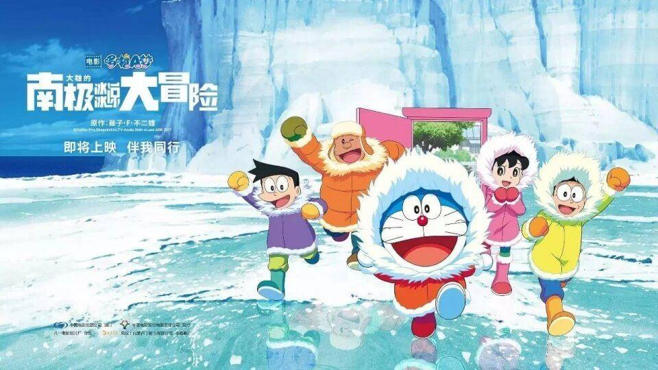 Film 'Doraemon: Nobita no Nankyoku Kachi Kochi Daibouken' Akan Tayang di Indonesia Satu lagi film bioskop dari seri Doraemon akan tayang di layar perak di Indonesia, kali ini film yang berjudulEiga Doraemon: Nobita no Nankyoku Kachi Kochi Daibouken akan tayang berdasarkan sebuahentry dalam situs Lembaga Sensor Indonesia. Dalamentrytersebut, dikemukakan kalautrailer dari film ini sudah lulus sensor pada tanggal 6 September lalu bersama PT. Sumber Usaha Film Indonesia.  Film ini bercerita…