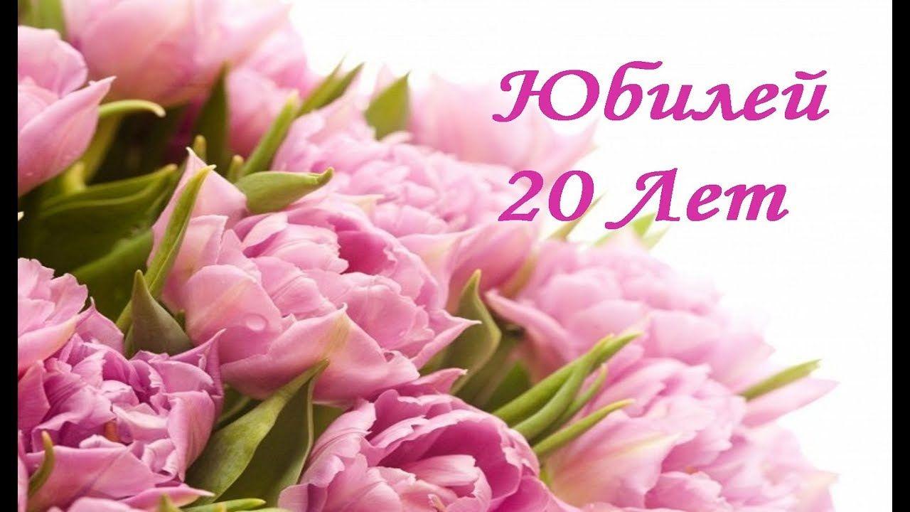 Поздравления с Днем рождения в прозе - Пустунчик 31