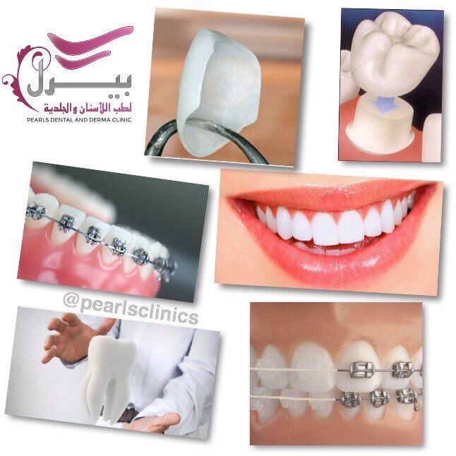كافة تخصصات طب الاسنان فى مكان واحد مركز بيرل لومينير تركيبات تقويم زراعه تبييض Dental Lokai Bracelet Live Lokai Bracelet