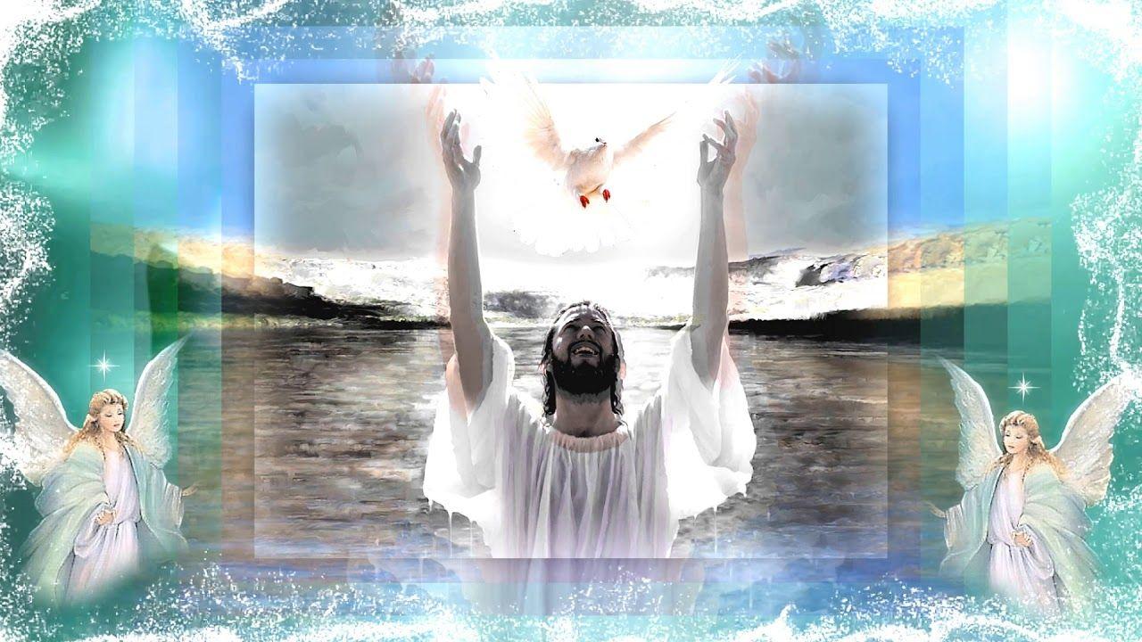 Футаж поздравление с крещением