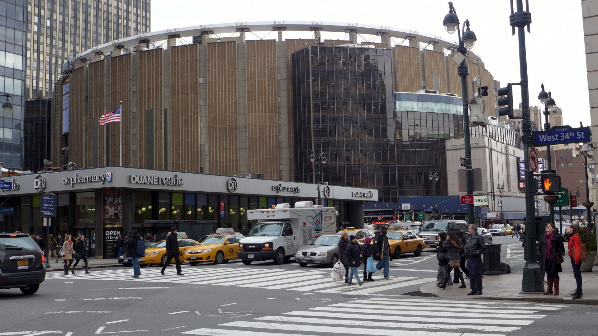 madison square garden - Madison Square Garden Internship