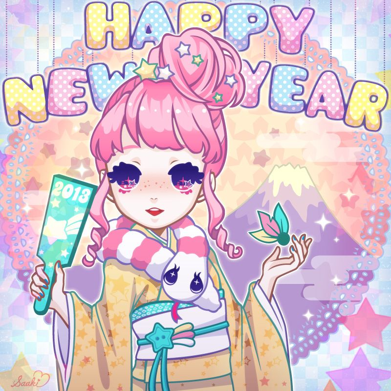 Happy New Year I Look Forward To Your Kawaii Art Kawaii