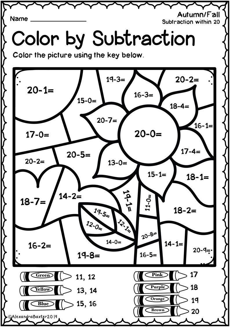 This Resource Is A Selection Of Color By Code Color By Number Subtraction Worksheet Math Coloring Worksheets Math Worksheets First Grade Math Worksheets