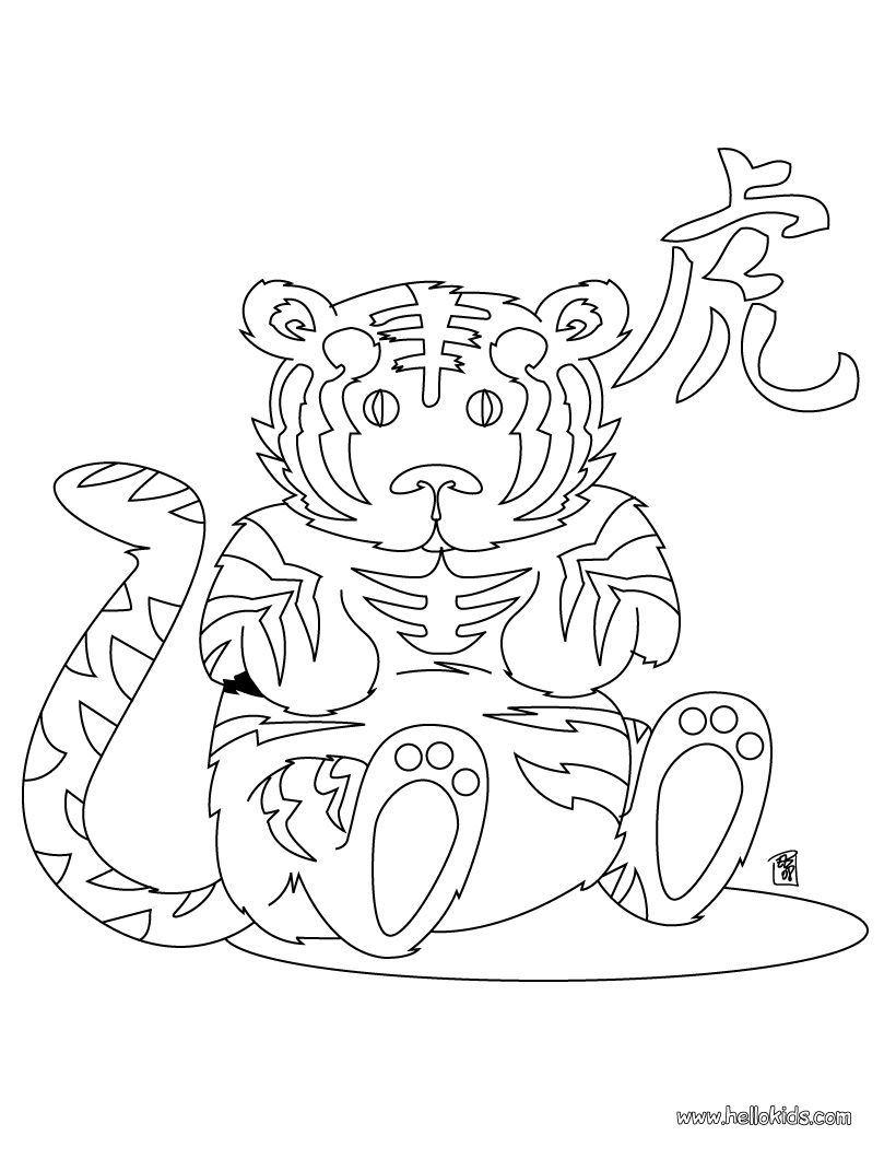 Challenging Coloring Pages | challenging coloring pages printable ...