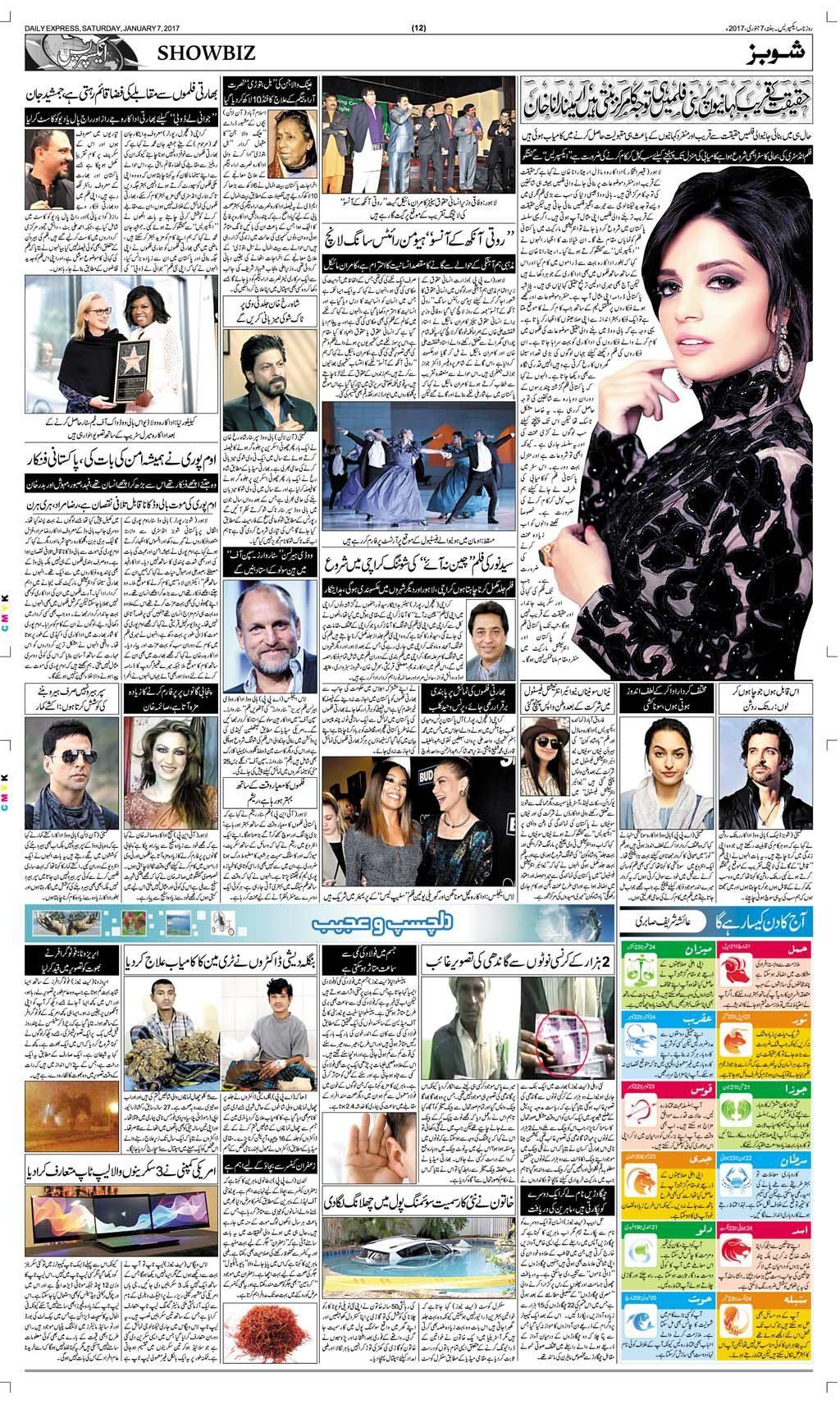 caterpillar shoes online pakistani newspapers urdu newspapers