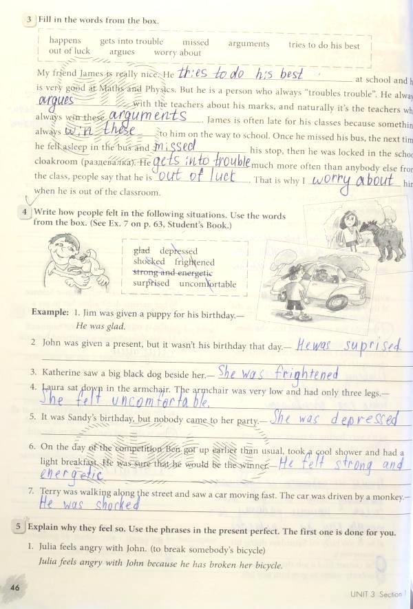 Гдз по англиискому языку 7 класс рабочая тетрадь.бабушис биболетова