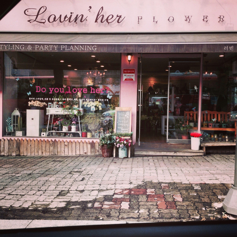 Flower shop near Sinchon Rotary, Seoul Cities in korea