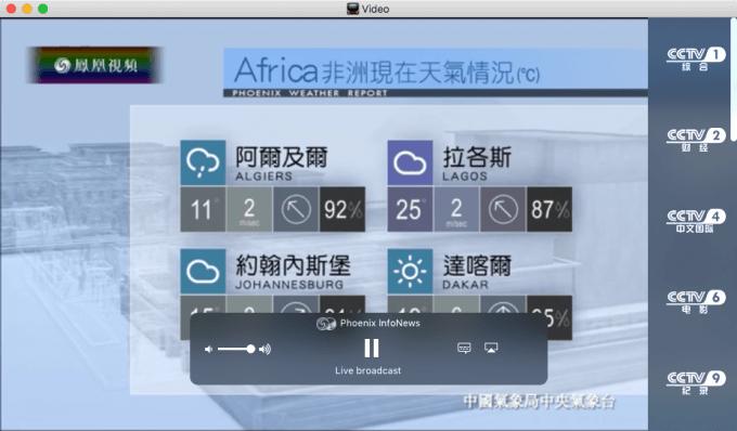 CloudTV 3.8.6 for Mac 破解版 Mac上的电视播放器 (With images) Mac