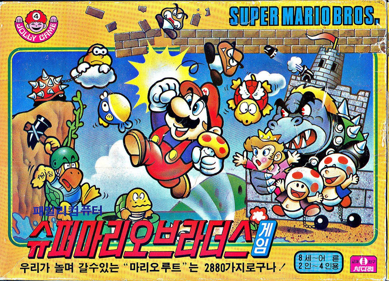 20+ Super mario bros game online 1985 mode