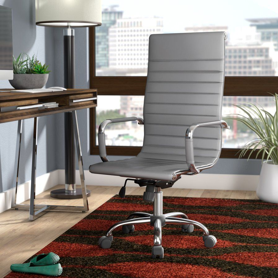 Alessandro Desk Chair Chair upholstery, Home office