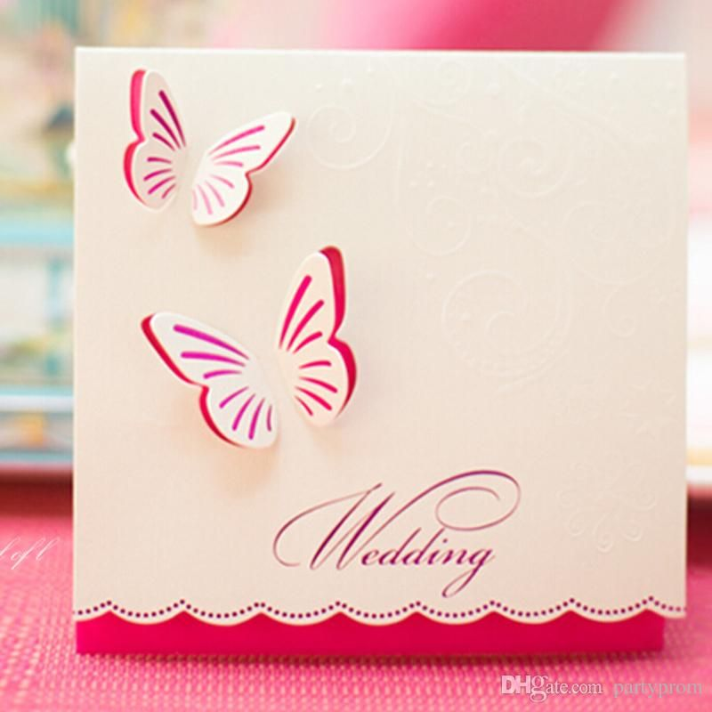 Fancy Design Invitation Card