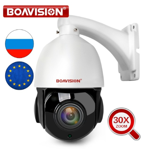 """30X Optical Zoom 4/"""" Size 4MP IP PTZ Dome Camera SONY CMOS Onvif Security Outdoor"""