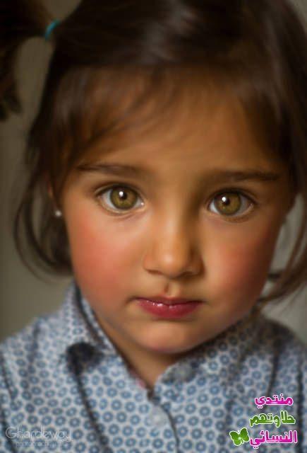 صور أجمل الاطفال في العالم صور بنات قمرات صور اطفال حلوين اووي منتدي حلاوتهم النسائي Beautiful Children Pretty Eyes Cool Eyes