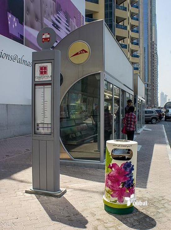 Air conditioned bus stop in Dubai with the prettiest rubbish bin too!