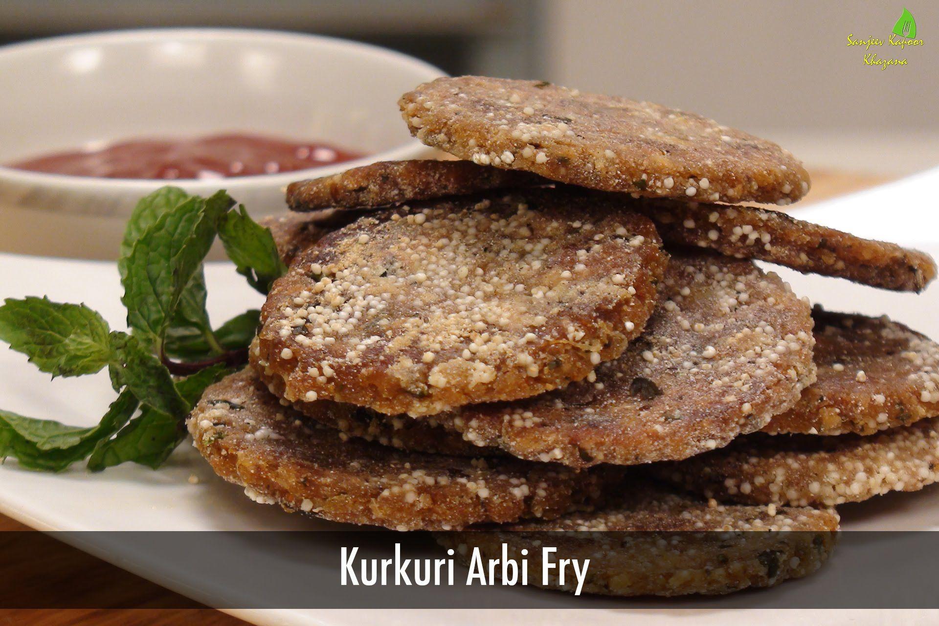 Kurkiri fried arbi starter recipes sanjeev kapoors khana kurkiri fried arbi starter recipes sanjeev kapoors khana khazana forumfinder Gallery