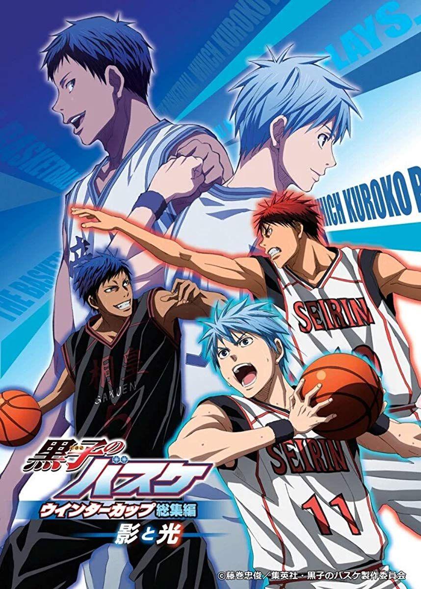 Kuroko No Basket Winter Cup Soushuuhen 01 03 Kuroko Kuroko No Basket Kuroko S Basketball