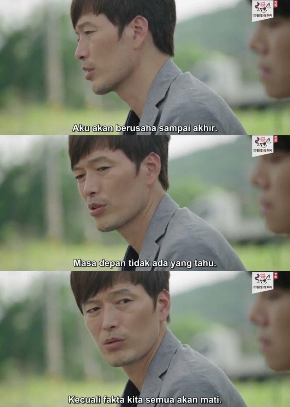 Dr Baek Boem Aktor Jung Jae Young Partners Of Justice A K A