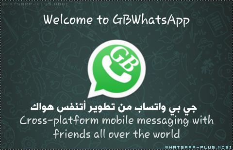 حل مشكلة عدم تحميل الصور في الواتس اب بشكل تلقائي Mobile Messaging Incoming Call Screenshot Messages