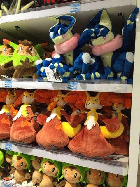 Pokemon Center Stuffed Poke Plush Doll Pumpkaboo Bakeccha