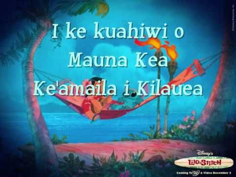 Lilo Stitch He Mele No Lilo Lyrics The Soundtrack For This Film Is Fantastic Hawaiian Music Lilo And Stitch Disney Challenge