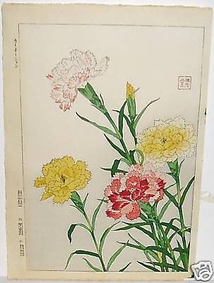 Electronics Cars Fashion Collectibles Coupons And More Ebay Flower Drawing Japanese Painting Art