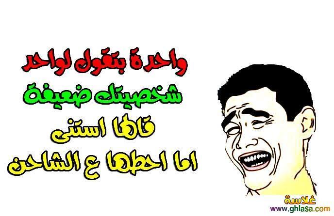 DesertRose.;.hehehe.;.   Funny quotes. Jokes. Funny