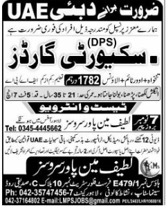 Urgent Required Security Guard For Uae  Jobs In Pakistan