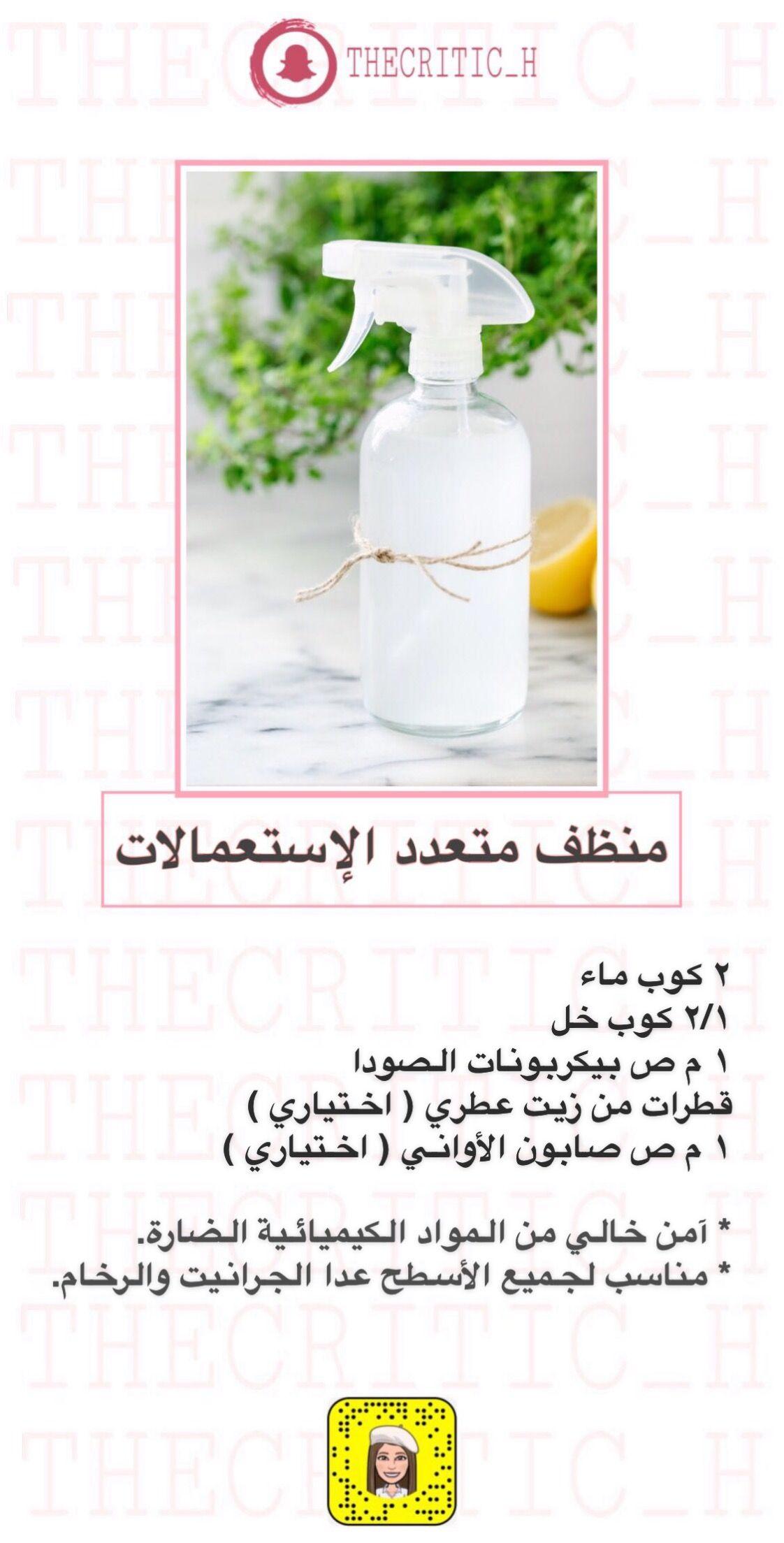 Safe Spray Cleaner Hand Soap Bottle Soap Soap Bottle