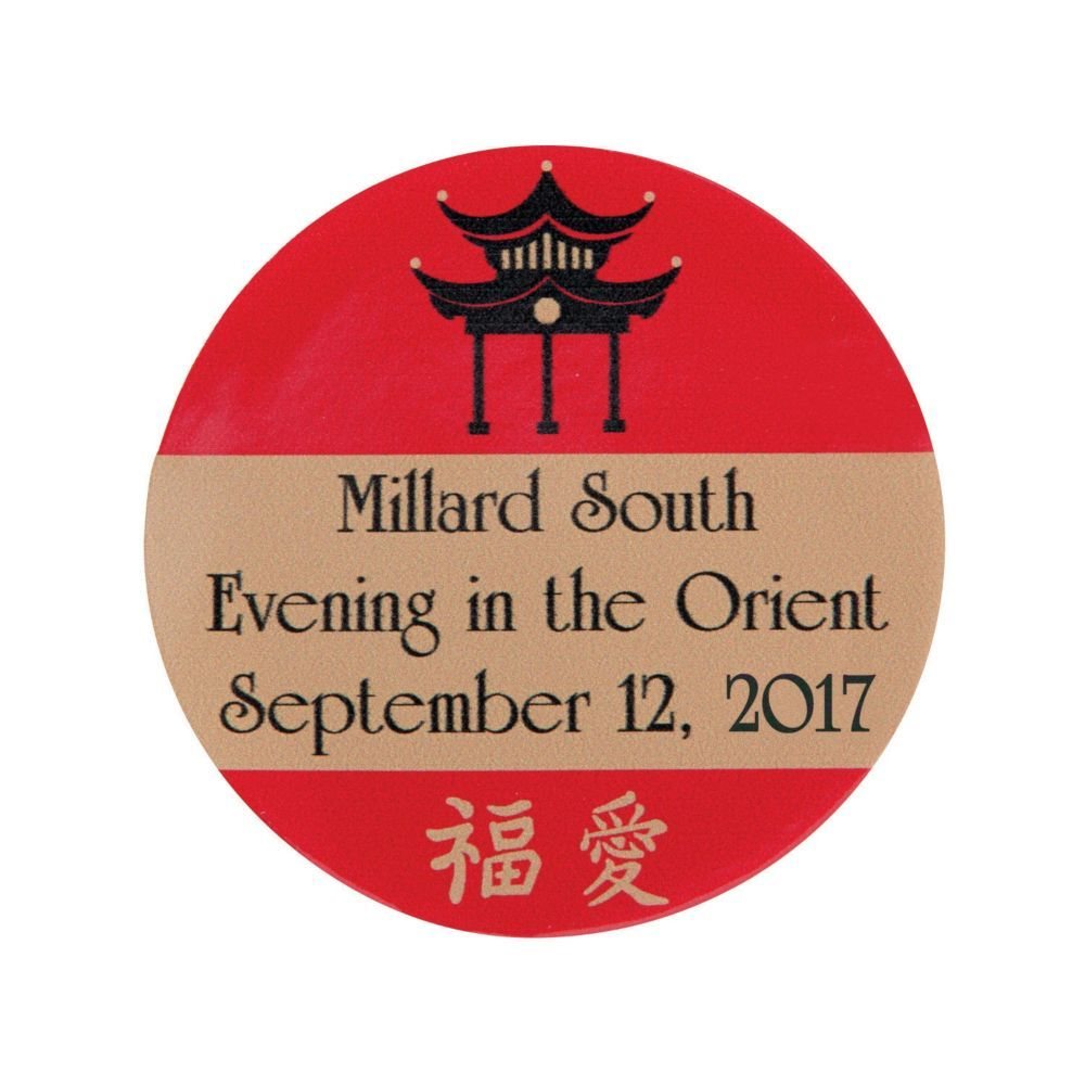 Personalized Far East Theme Favor Stickers