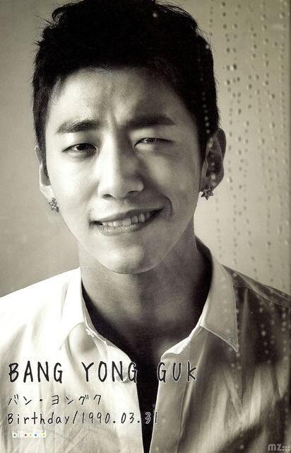 bap yongguk smile - photo #20