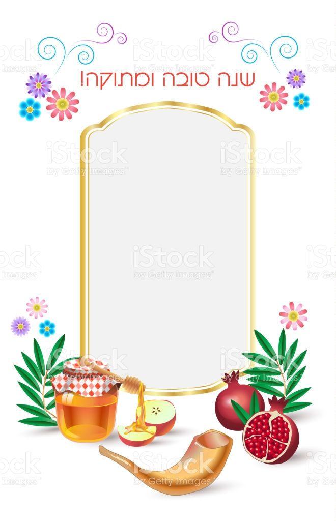 Rosh hashana greeting card jewish new year lettering shana tova rosh hashana greeting card jewish new year lettering shana tova on rosh hashanah vector art and free vector art m4hsunfo