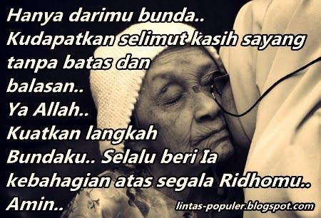 Pin By Ira Suharwanti On Iken Pinterest Allah Good Things And