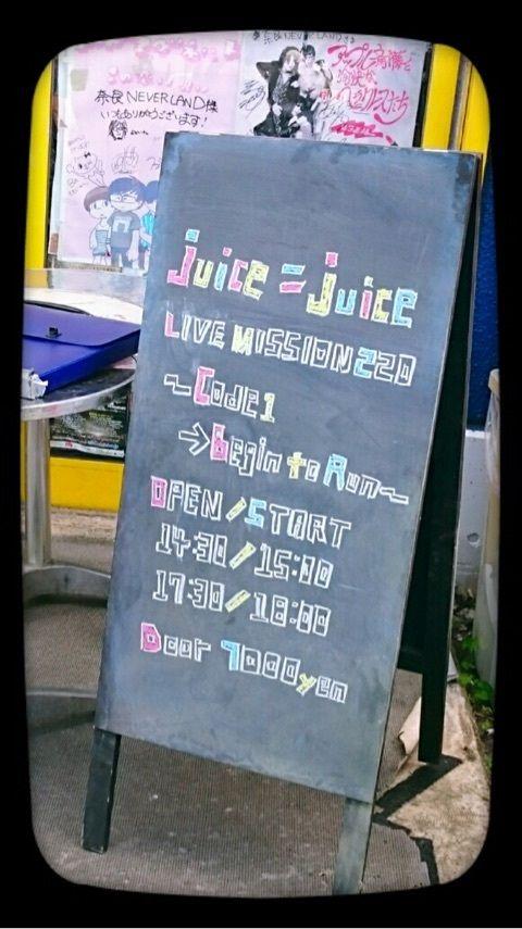 ぽかぽか☆宮本佳林の画像 | Juice=Juiceオフィシャルブログ Powered by Ame…