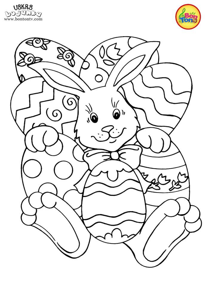 Easter Coloring Pages Uskrs Bojanke Za Djecu Free Printables Easter Bunny Egg Bunny Coloring Pages Easter Coloring Pages Printable Easter Coloring Sheets