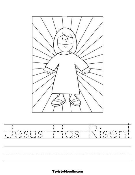 Jesus With Light Worksheet Jesus Has Risen March 2018 Pinterest