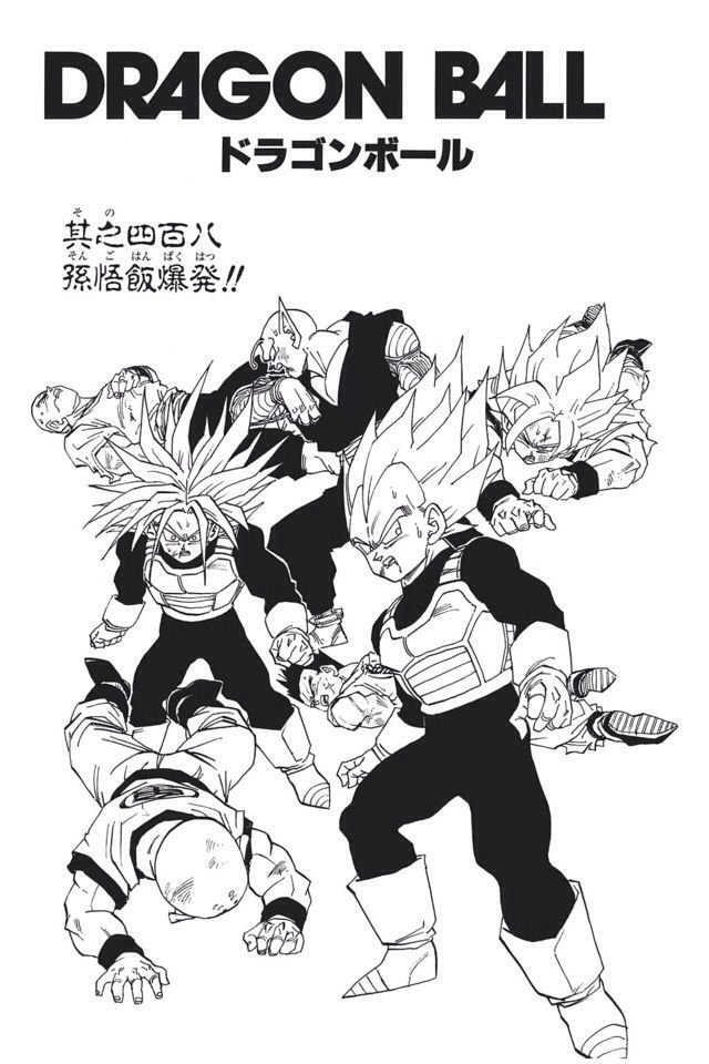 Vegeta Goku Trunks Yamcha Krillin Piccolo And Tien In The Cell Saga