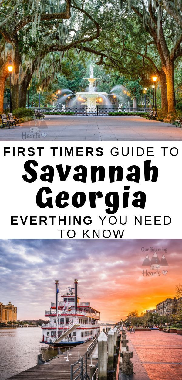 First Timers Guide to Historic Savannah Georgia   The Frugal Navy Wife