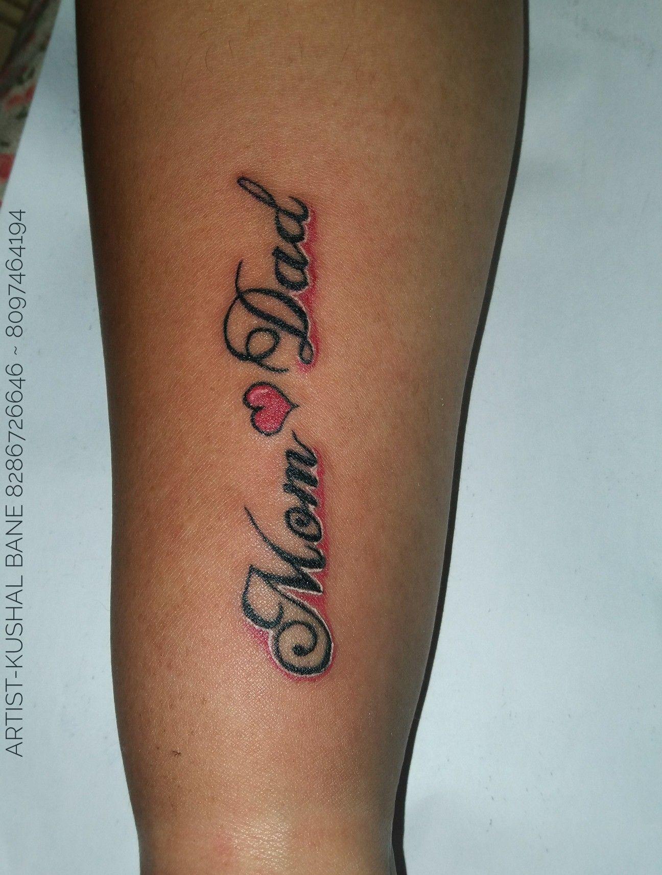 Mom Dad tattoo Dad tattoos, Mom dad tattoos, Tattoos
