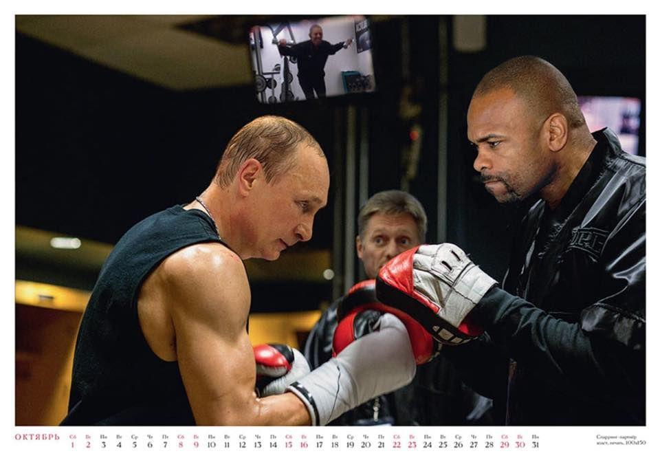 Russia S Glorious Father Putin Wall Calendar 2016 Putin Calendar Roy Jones Jr