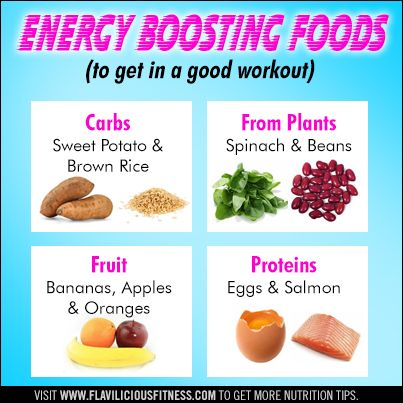 how to get more energy for morning workout