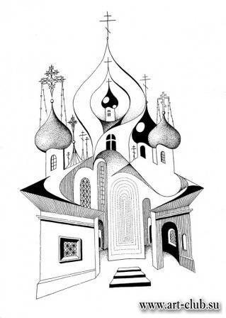 Церковь рисунок карандашом для начинающих поэтапно 106
