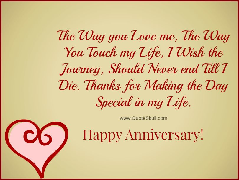 Happy anniversary quotes for girlfriend