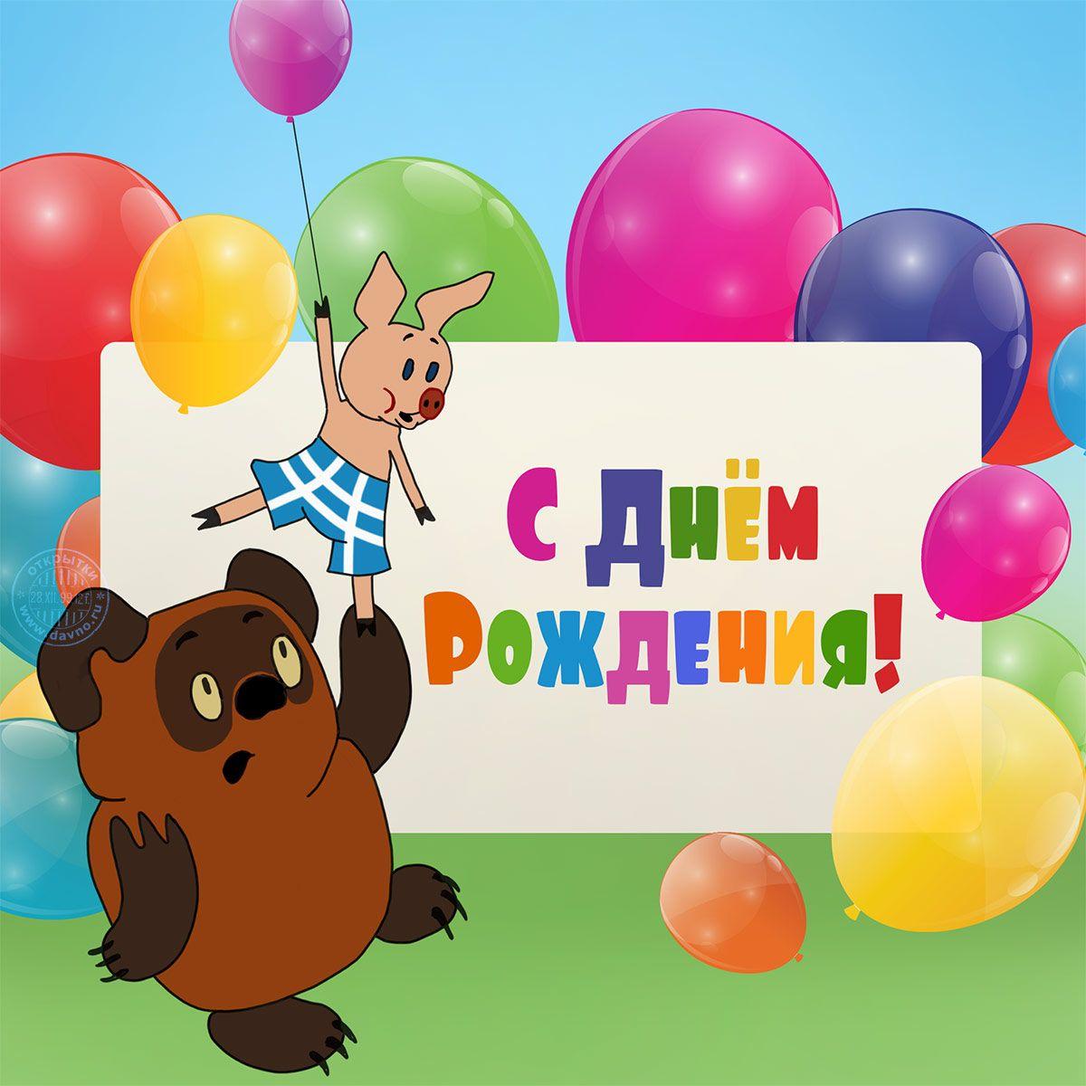 описание поздравить воспитанника с днем рождения для начала как