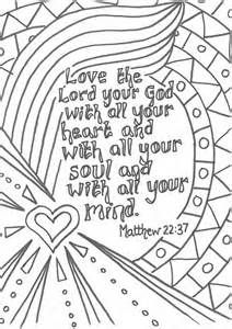 Love The Lord Your God With All Your Heart With All Your